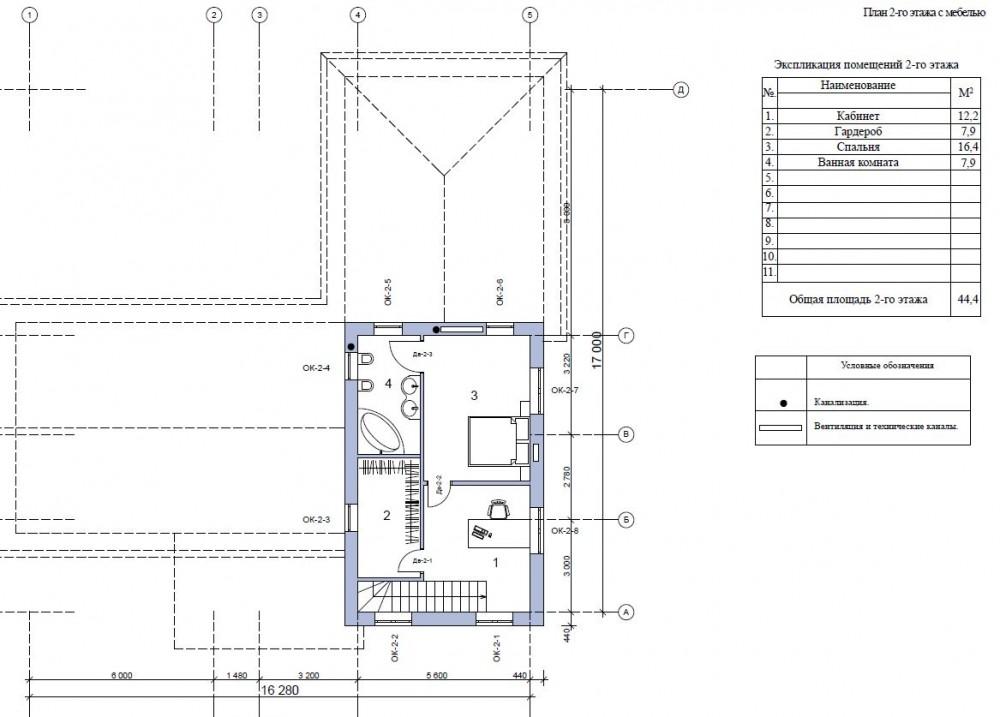 План 2этаж