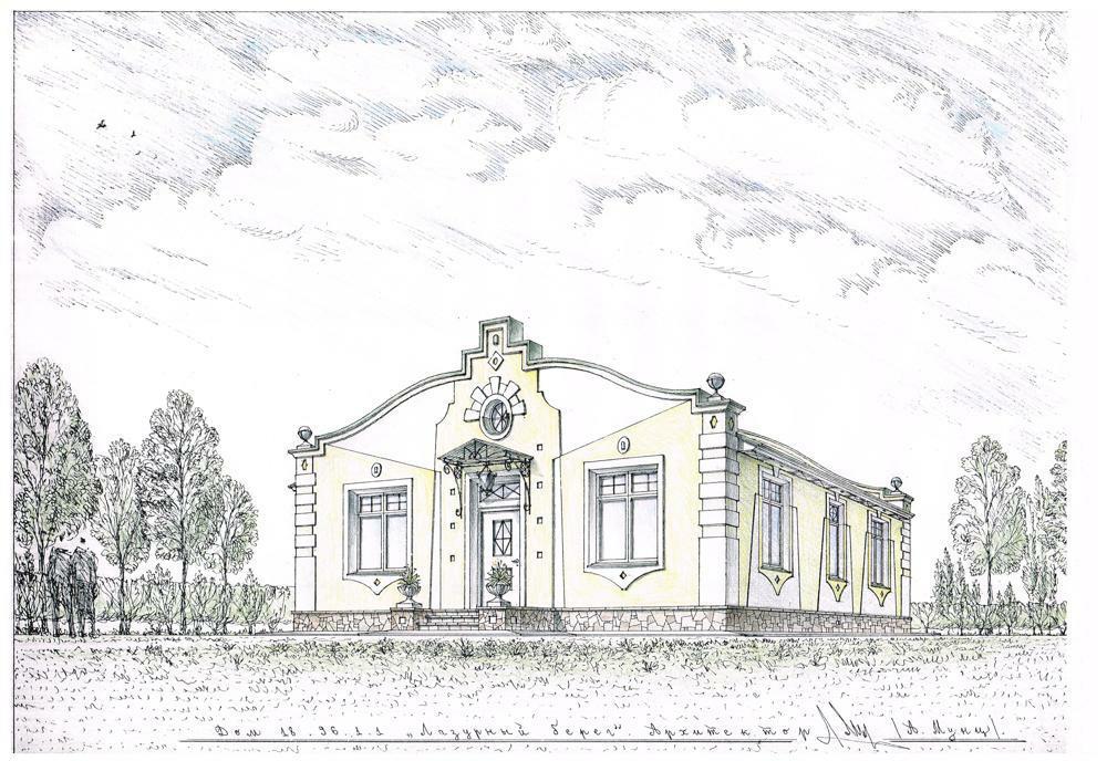 Красивые и удобные дома